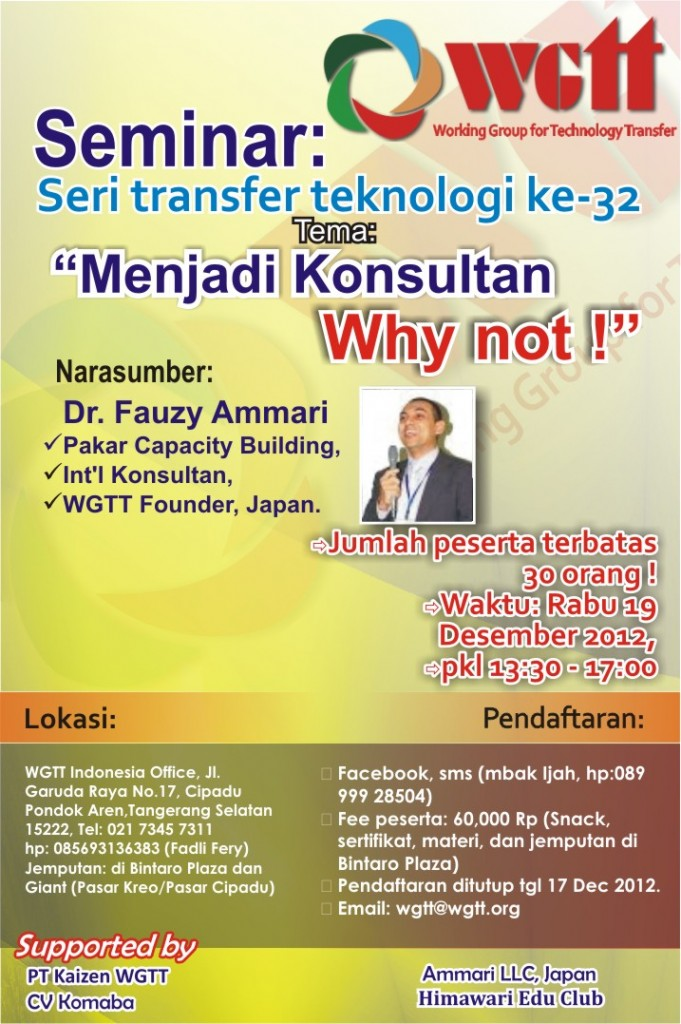 leaflet seminar JKT desember 2012