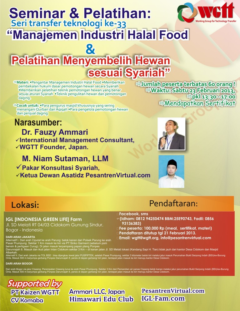 leaflet_seminar_BOGOR_feb_2013